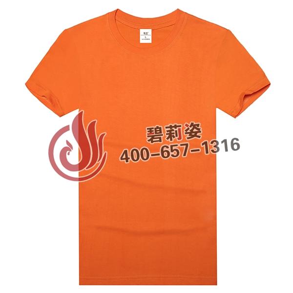 文化衫创意设计制作。